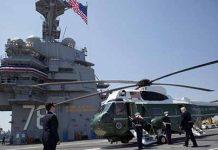 """El presidente de Estados Unidos mandó un mensaje intimidatorio, al afirmar que el poder militar estadounidense es insuperable; """"Nuestros aliados estarán tranquilos y nuestros enemigos temblarán de miedo"""", sentenció."""