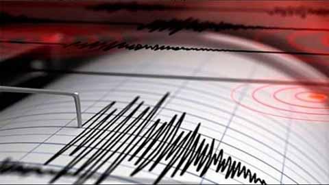 Sismo de Magnitud 4.3 en Ciudad Hidalgo