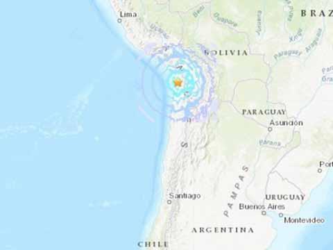 Fuerte Sismo Sacude el Norte de Chile; Descartan Tsunami