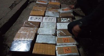 Fuerzas Guatemaltecas Decomisan Cocaína en Frontera con Chiapas